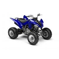 - Yamaha 250R/Blaster